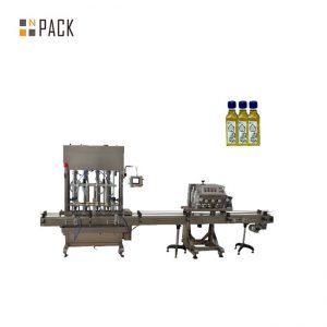 Automatik 1-5L lubang omboh botol minyak pelincir mesin mengisi minyak cecair